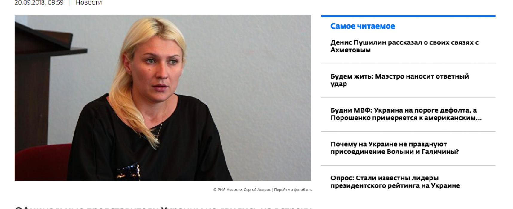 Фейк: Київ ігнорує роботу контактної групи у Мінську