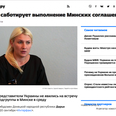 Фейк: Киев игнорирует работу контактной группы в Минске