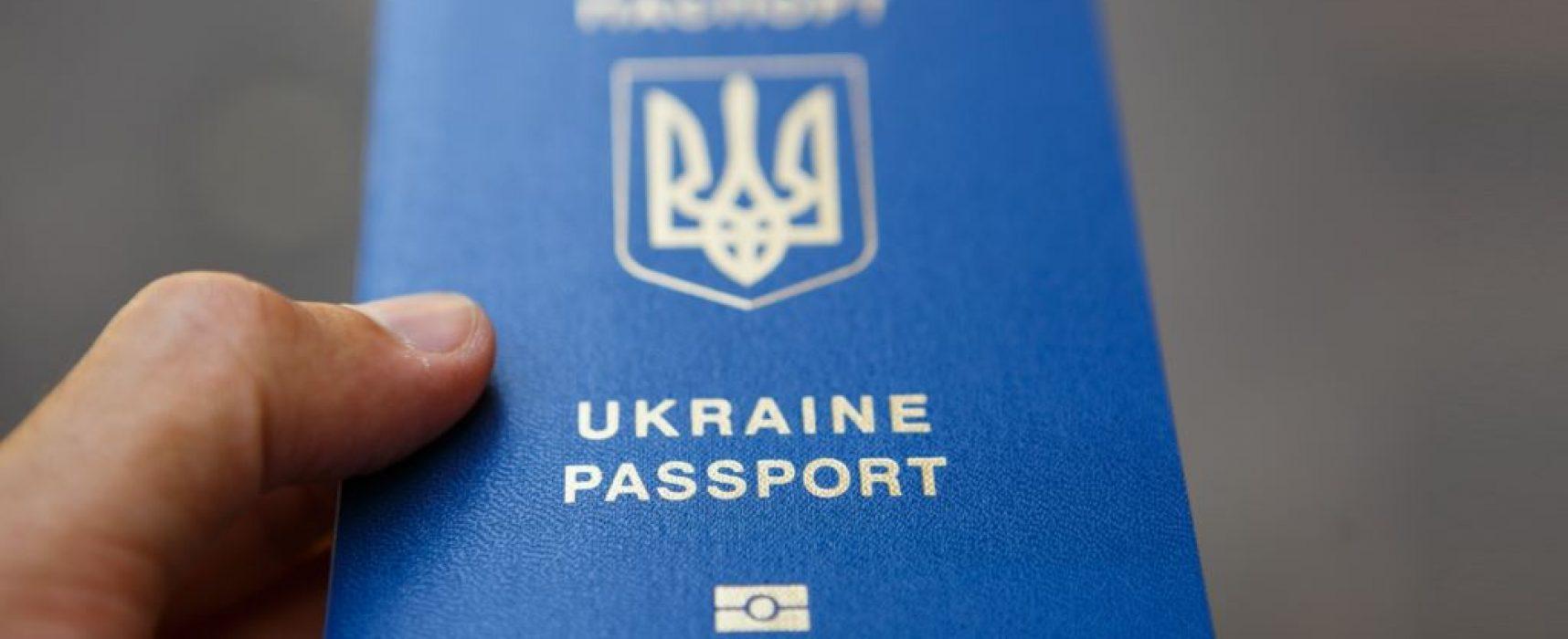 Фейк российских новостей: украинские пограничники порвали паспорт крымчанину