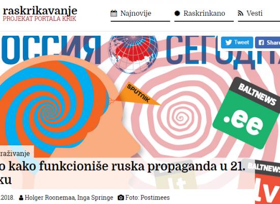 Evo kako funkcioniše ruska propaganda u 21. veku