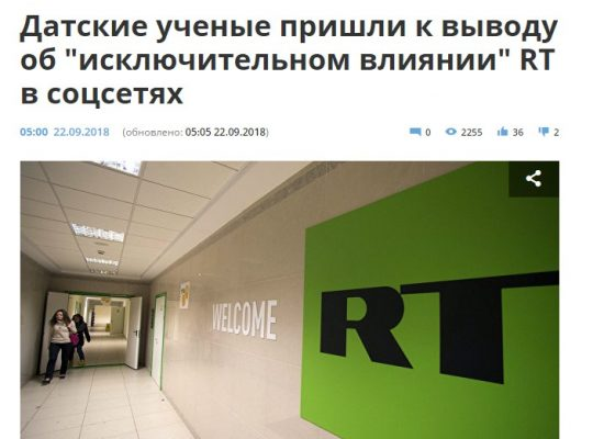 Fake: Readers Believe RT Provides Most Truthful Information on MH17