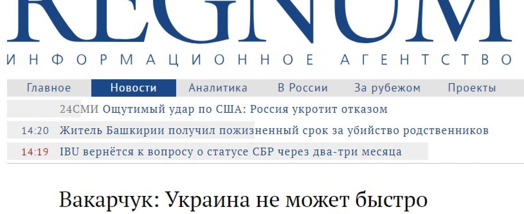 Вакарчук: Украина не может быстро закончить «гражданскую войну» – манипуляция