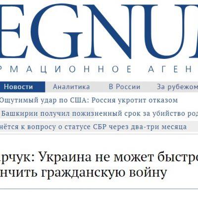 """Swiatosław Wakarczuk: Ukraina nie może szybko zakończyć """"wojny domowej"""" – manipulacja"""