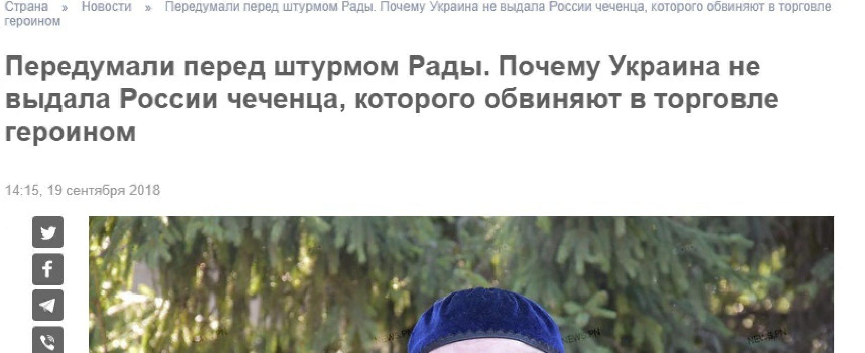 Manipulativ: Ukr. Staatsanwaltschaft von Neonazis eingeschüchtert, entlässt tschetschenische Kämpfer aus Haft