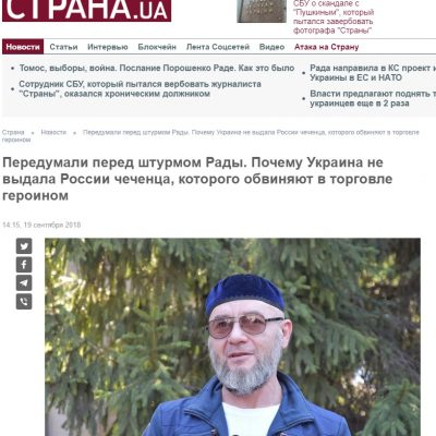Манипуляция: Генпрокуратура Украины испугалась украинских неонацистов