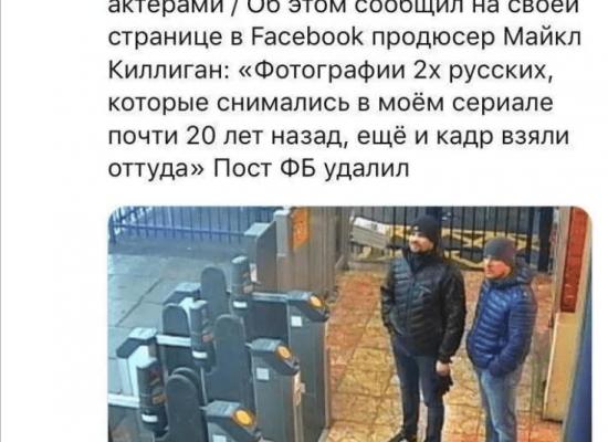 Útočníci, kteří otrávili Skripalovy, byli prý herci. Nejnovější hoax se šíří Facebookem