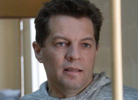 A quoi s'attendre dans l'affaire Roman Souchtchenko?
