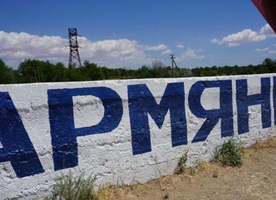 La catastrophe écologique en Crimée: ce qu'il faut savoir