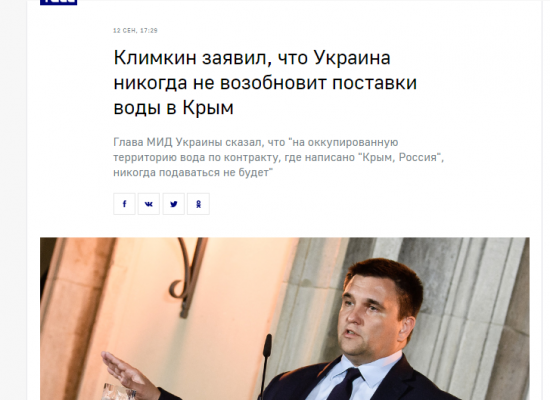 Manipulation:  Ukraine's Foreign Minister Advocates Depriving Crimea of Water