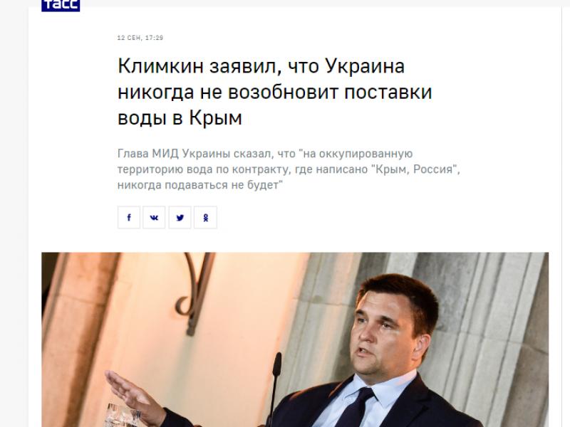 """Manipulacja: ukraiński minister grozi Krymowi """"wodnym ludobójstwem"""""""