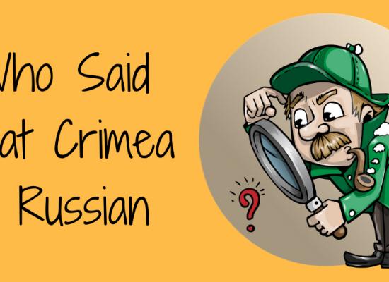 Западные «адвокаты» аннексии Крыма