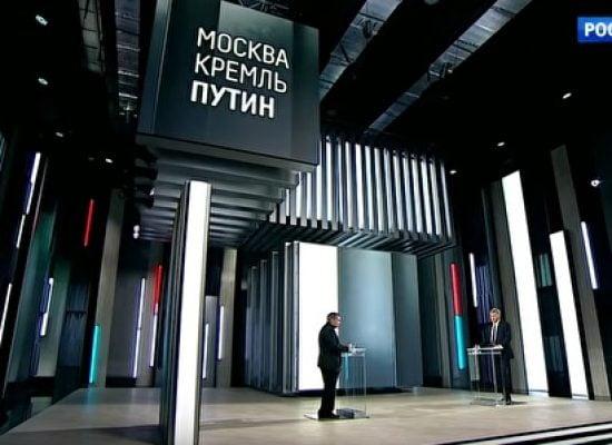 «Надзвичайно людяна людина»: На каналі «Росія 1» вийшла нова програма Соловйова – ціла година про Путіна