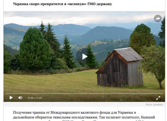 Fake: Dzięki MFW Ukraińcy stracą ziemie