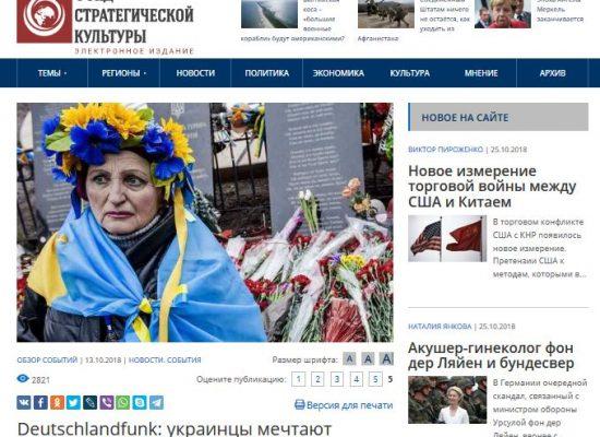 Manipulativ: Ukrainer träumen davon, ins Jahr 2013 zurückzukehren