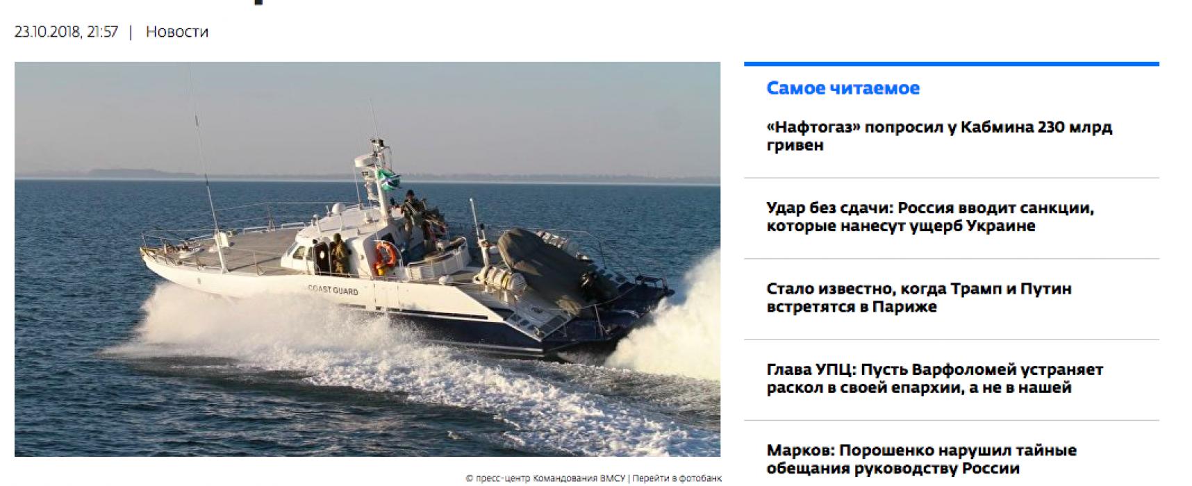 Fake: L'UE mette in guardia l'Ucraina contro la militarizzazione del Mar d'Azov