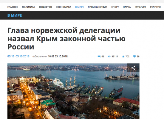 Fake: Norwegian Diplomats Recognize Crimea as Russian