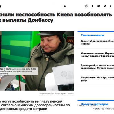 Lažna vest: Kijev nema dovoljno novca da plati penzije na okupiranim teritorijama