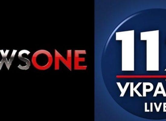 Верховная Рада подписала постановление о санкциях относительно каналов «112 Украина» и NewsOne