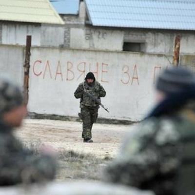 Фейк: Вооруженные силы Украины готовят военные «диверсии» в Крыму