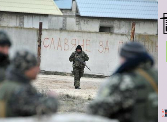 Fake: Ukraine's Military Preparing Sabotage in Crimea