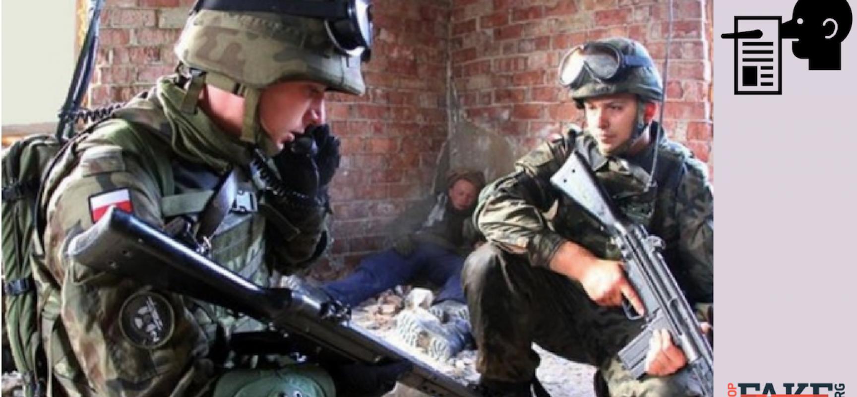 Fake : Soldati polacchi della NATO combattono in Donbas insieme all'esercito ucraino