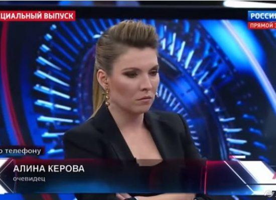 На телеканалі «Россия-1» взяли інтерв'ю у дівчини, що загинула в Керчі