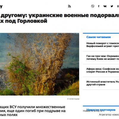 Lažna vest: Vojnici i deca ginu na Donbasu zbog ukrajinskih mina