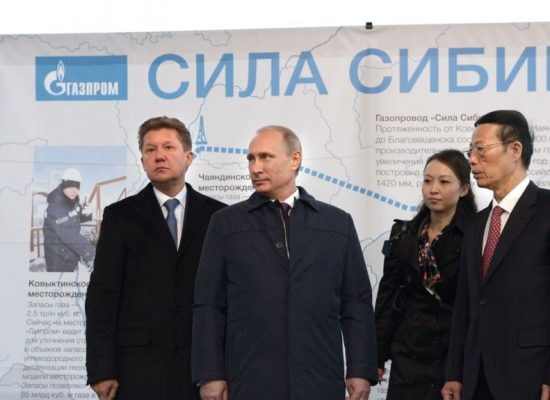 Gazprom promises China a supply of natural gas it cannot deliver