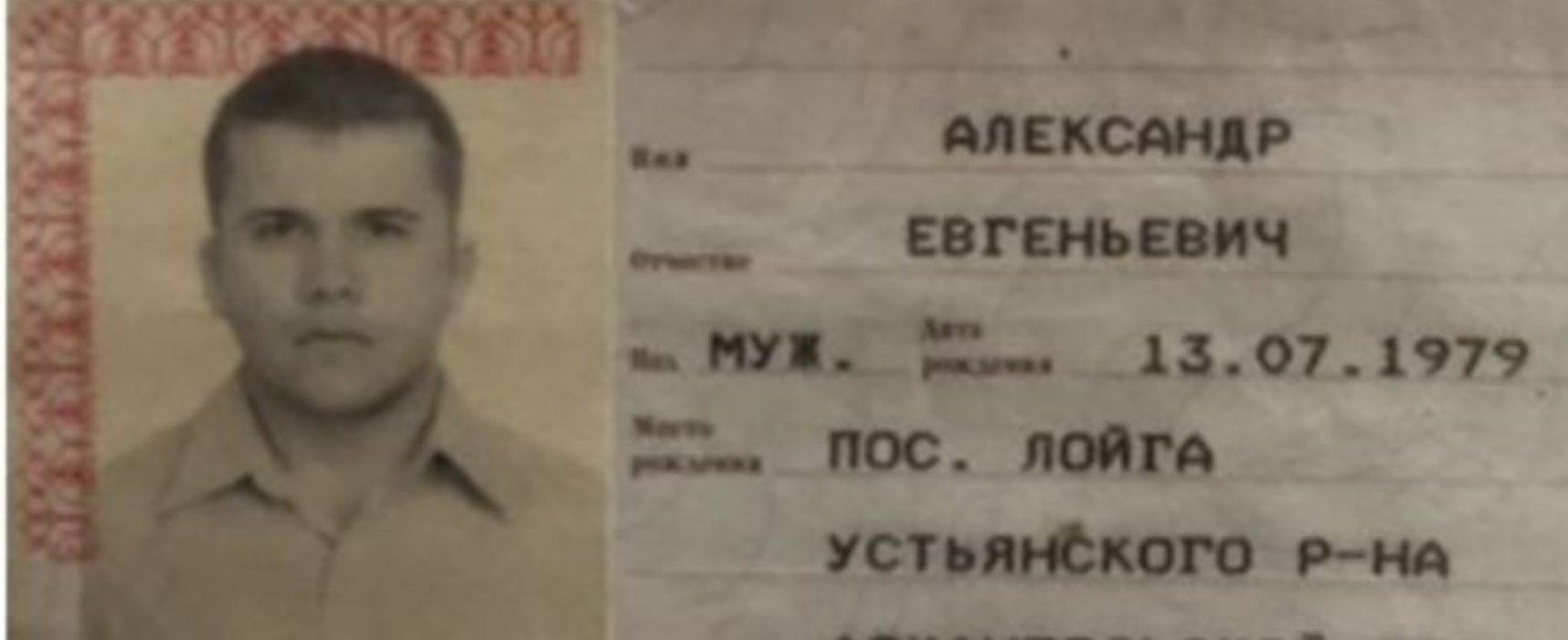 «Им придется ответить». Расследователь Bellingcat Христо Грозев – о молчании Кремля