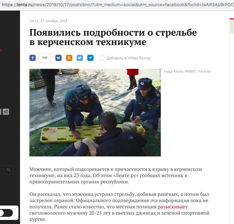 Mass Shooting In Crimea: Russia Blames Ukraine