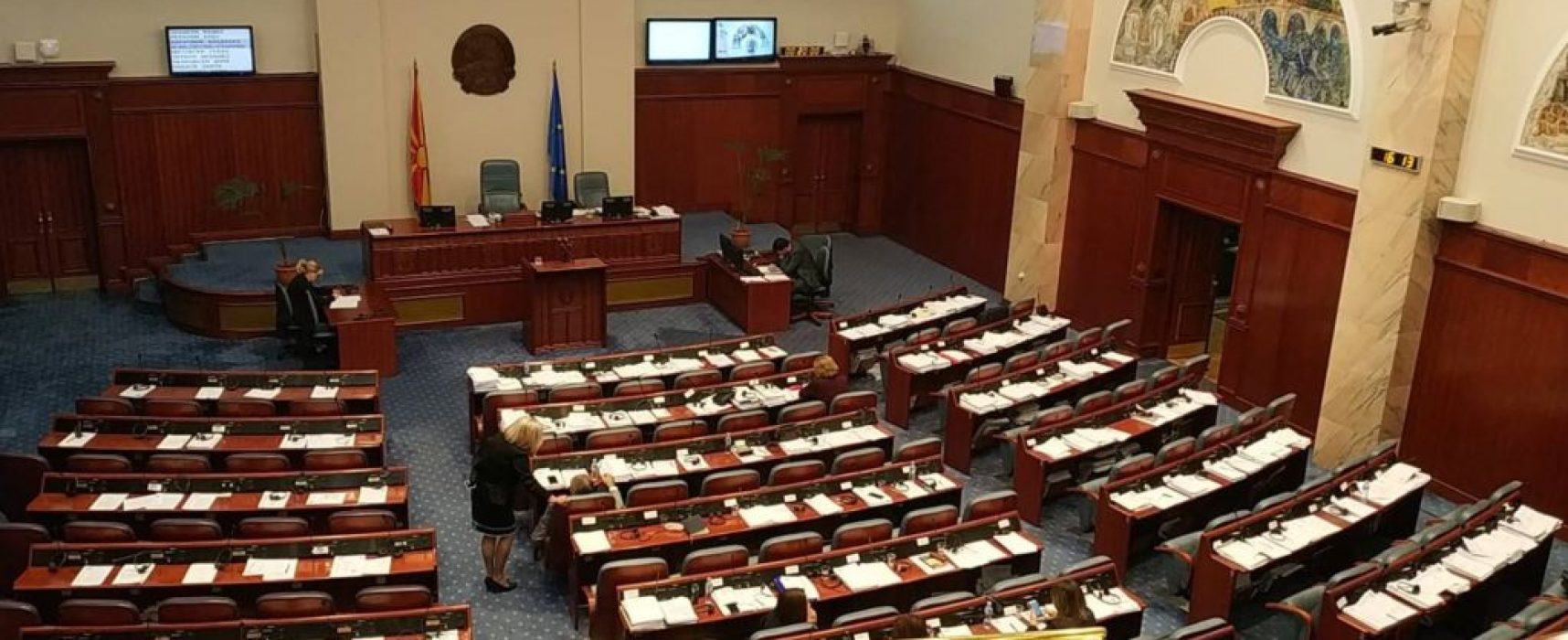 Update: US labels as 'absurd' Russian accusations of manipulation of the Macedonian Parliament