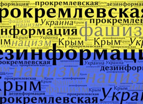 EUvsDisinfo: La campaña de desinformación de Rusia se centra nuevamente en Ucrania