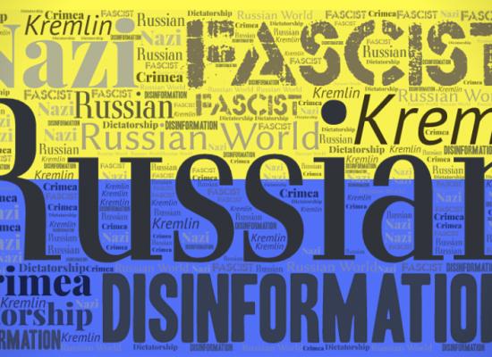 Twitter публикува 10 милиона поста на руски и ирански ботове