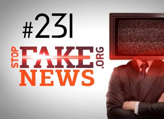 Что российские СМИ писали о томосе — SFN #231