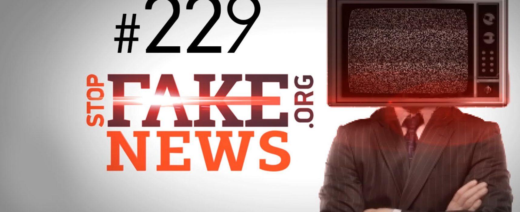 Глава МИД Венгрии не угрожал Украине войсками НАТО — SFN #229