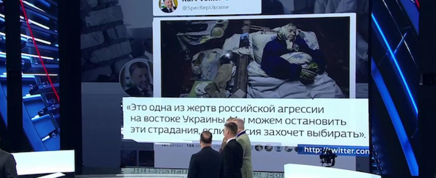"""Фейк: канал """"Россия"""" разобличил лъжата на специалния представител на САЩ Курт Волкър"""