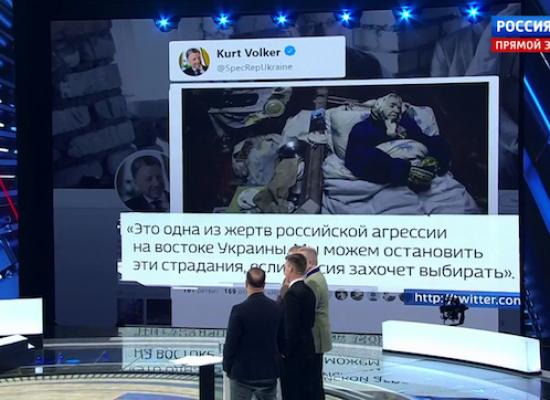 Фейк: канал Росія викрив брехню спецпредставника США Курта Волкера