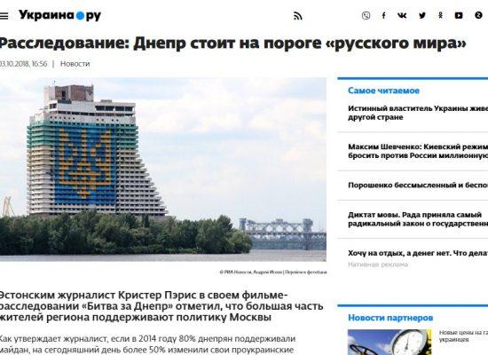 Fake : Dnipro vuole tornare russa