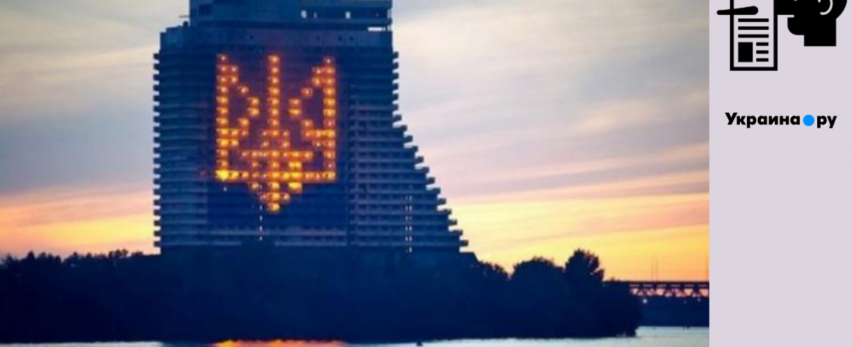Фейк: Днепр стоит на пороге «русского мира»