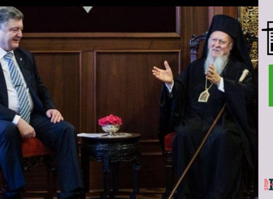 Фейк на НТВ: Вселенският патриарх превишил пълномощията си, когато взимал решение за Украйна