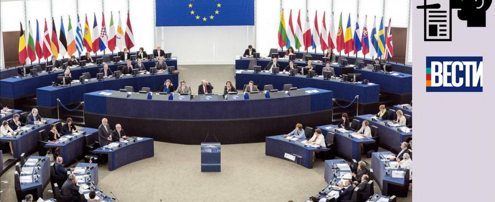 Фейк «Вестей»: Європарламент угледів у Молдові «втрату ознак державного устрою» і не розкритикував лише Додона