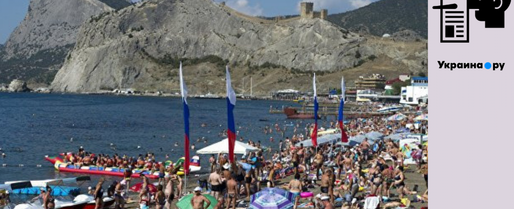 Fake: Crimea Beats Record Post-Soviet Records for Number of Tourists