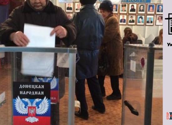 Falso: Ucrania ignora los acuerdos de Minsk II y socava las elecciones en el Donbás
