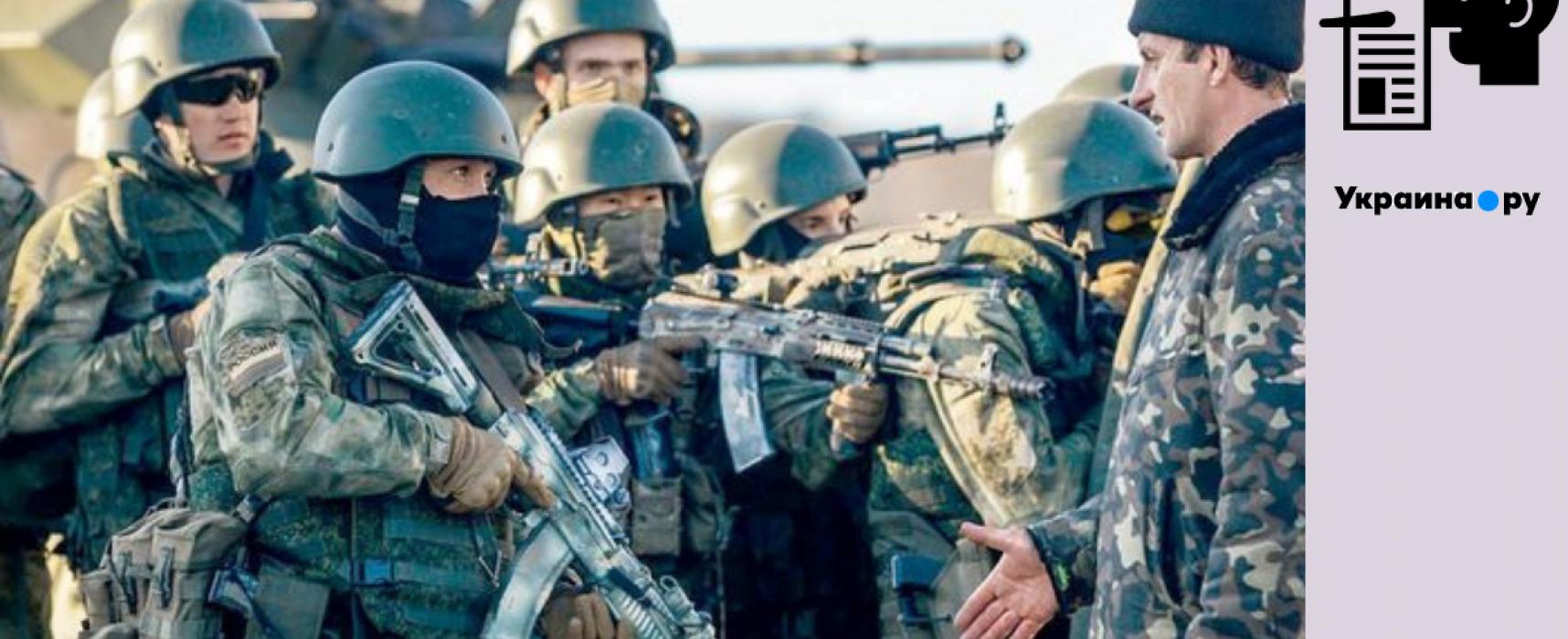 Fake: Ukrainian Deputy Minister Wants to Return Crimea with the Help of the Army