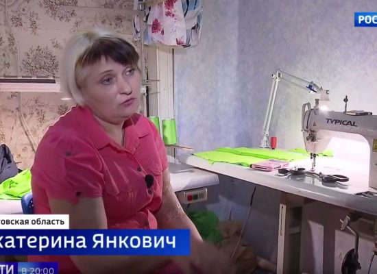 Fake: Des étudiants ukrainiens obligés de renoncer à leurs proches en Russie