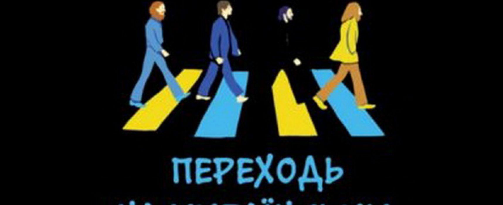 Фейк «Первого канала»: в Україні планують запровадити кримінальну відповідальність за розмови іншими мовами
