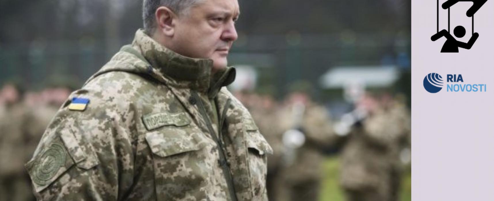 Manipulativ: Donbas-Krieg – Poroschenko befiehlt Feuer auf Feind zu eröffnen