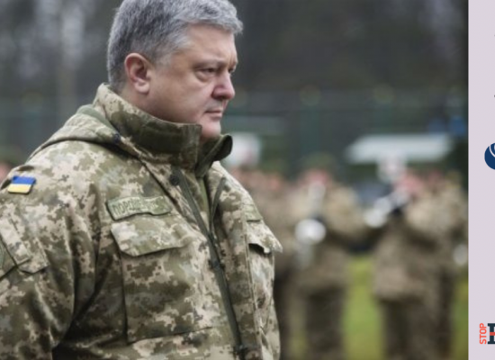 Manipulation: Poroshenko Orders Open Fire in Donbas