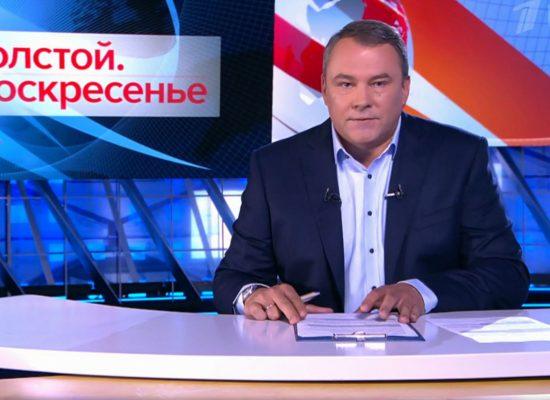 «Внутреннее» Азовское море, запрещенный поезд и арест из-за российских паспортов: что в программе Петра Толстого придумали об Украине