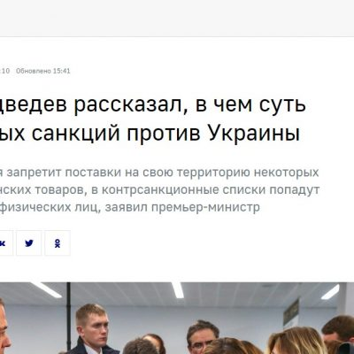 Las sanciones de Rusia contra Ucrania: ¿quién está en la lista y qué consecuencias habrá?
